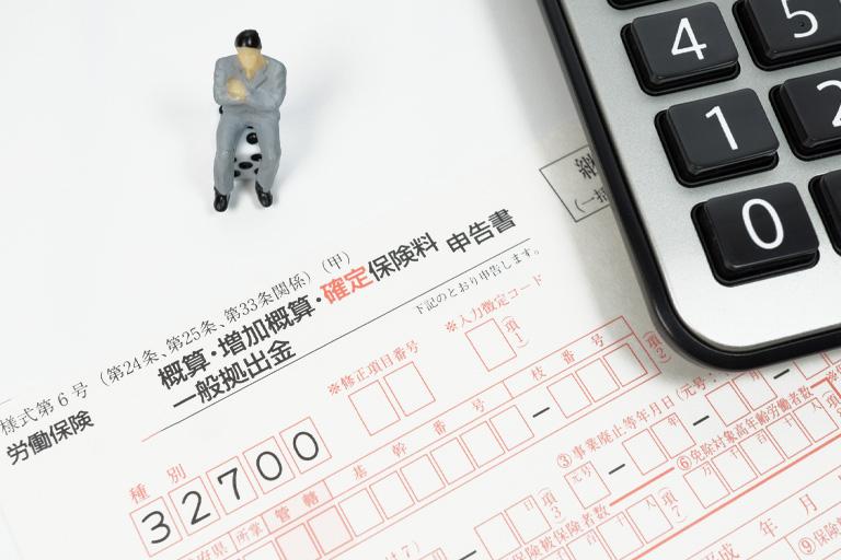 「労働保険・社会保険の手続き」イメージ